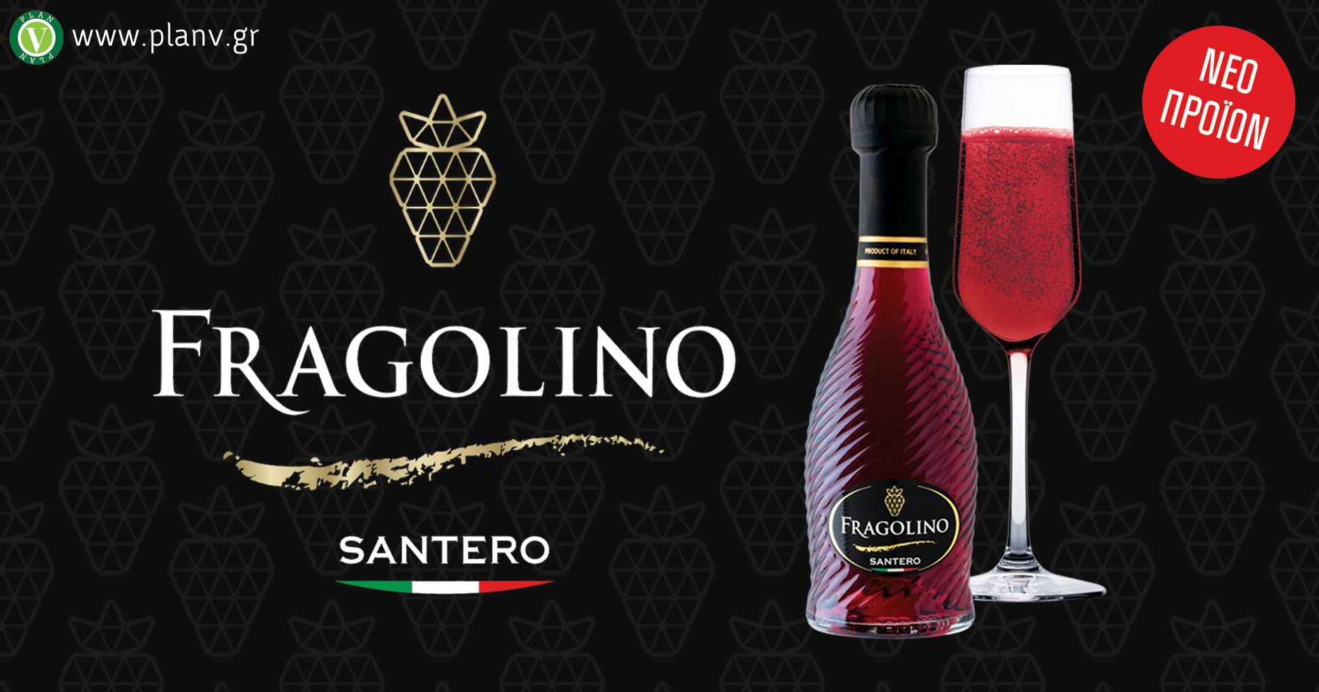 Fragolino Santero 200ml - FB | planv.gr
